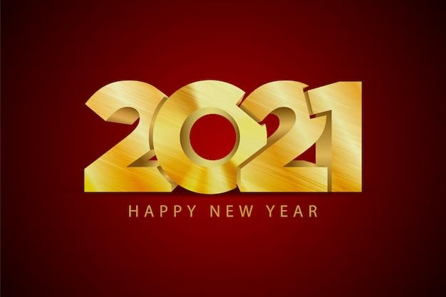 Estilo de banner de letras doradas de año nuevo para tarjetas de felicitación navideñas, invitaciones, felicitaciones navideñas. ilustración. Vector Premium