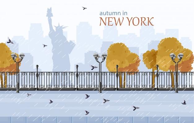 Estilo plano otoño nueva york Vector Premium