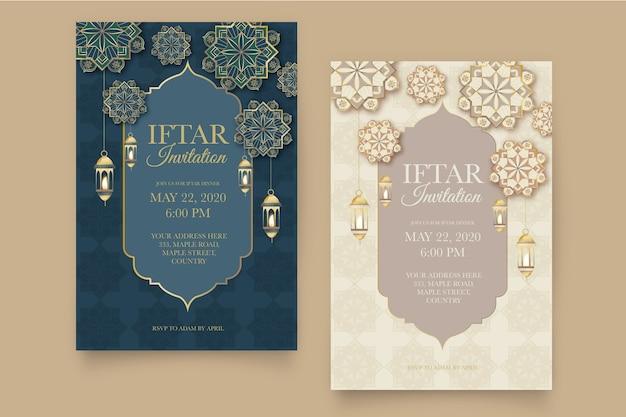 Estilo de plantilla de invitación de iftar Vector Premium
