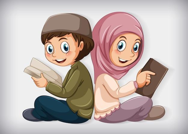 Estudiantes musulmanes leyendo el libro. vector gratuito