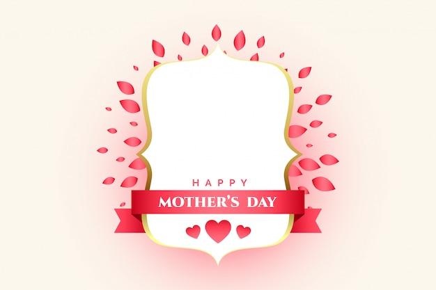 Etiqueta decorativa del día de la madre con espacio de texto. vector gratuito