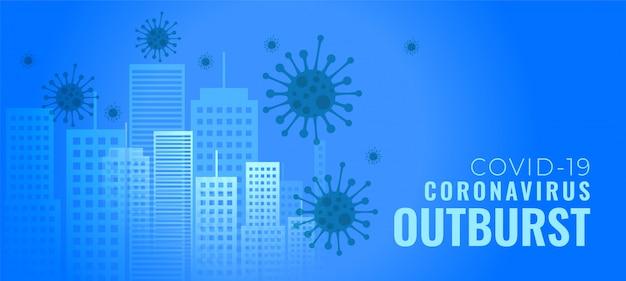 Explosión de coronavirus infectando a las ciudades edificios concepto banner vector gratuito