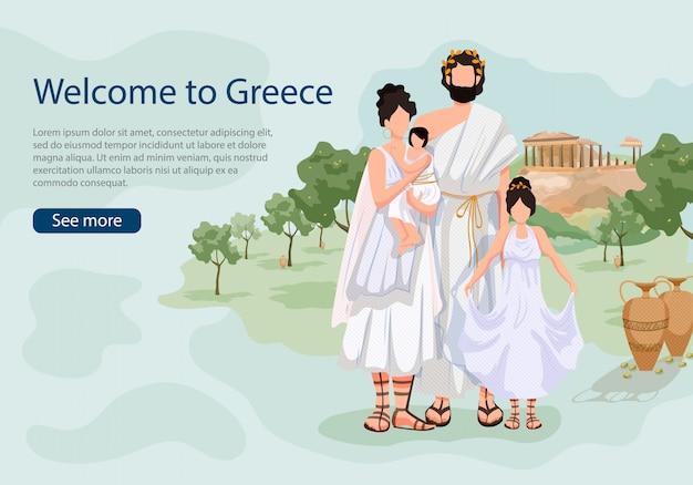 Familia griega en vista de fondo de la página de destino de grecia Vector Premium
