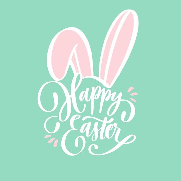 Felices pascuas con orejas de conejo. Vector Premium