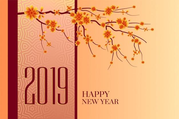 Feliz año nuevo 2019 árbol chino de fondo vector gratuito