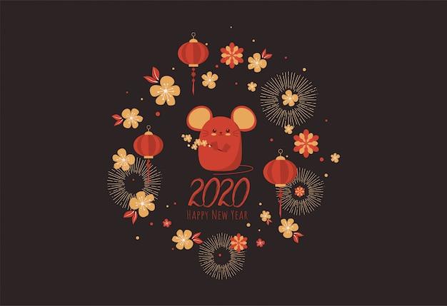 Feliz año nuevo 2020. año nuevo chino. el año del ratón, rata y muchos detalles. Vector Premium