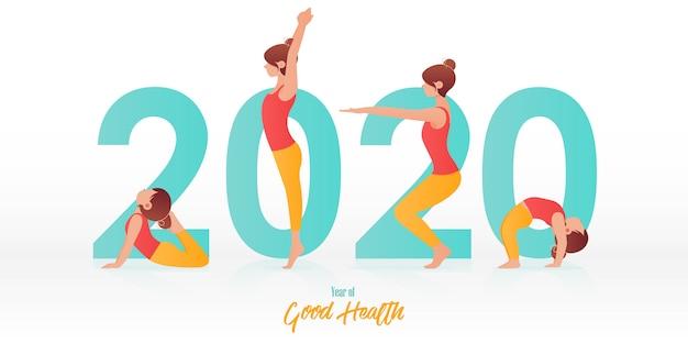 Feliz año nuevo 2020 banner con posturas de yoga para niños Vector Premium