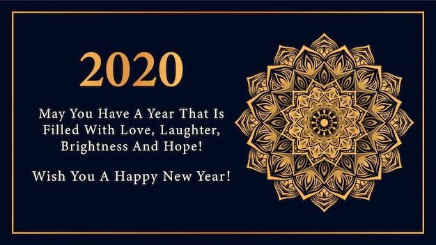 Feliz año nuevo 2020 deseo estilo con mandala dorado de lujo Vector Premium