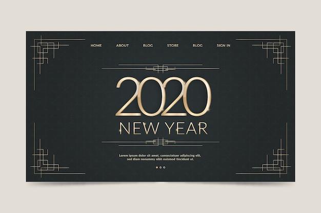 Feliz año nuevo 2020 plantilla de página de destino vector gratuito