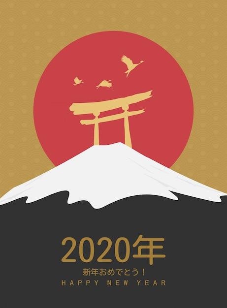Feliz año nuevo 2020 Vector Premium