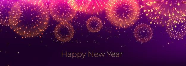 Feliz año nuevo banner de celebración de fuegos artificiales vector gratuito