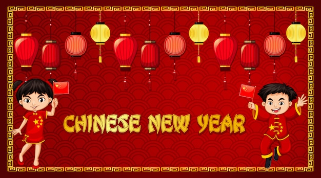 Feliz año nuevo banner con niños vector gratuito