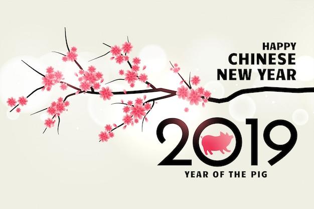 Feliz año nuevo chino 2019 con árbol y flor vector gratuito