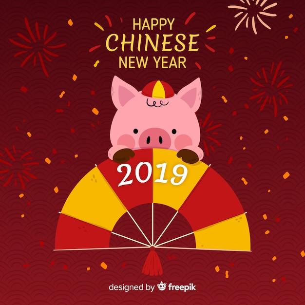 Feliz año nuevo chino 2019 vector gratuito