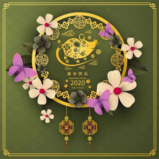 Feliz año nuevo chino 2020 años del estilo de corte de papel de rata. caracteres chinos Vector Premium