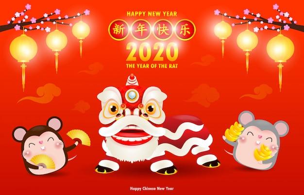 Feliz año nuevo chino 2020 del diseño del cartel del zodiaco de la rata con rata, petardo y danza del león. tarjeta de felicitación Vector Premium