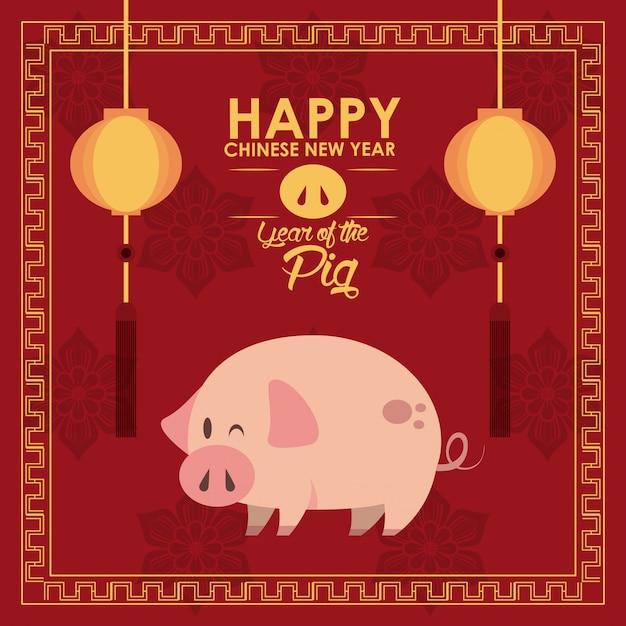 Feliz año nuevo chino año de la tarjeta de cerdo Vector Premium