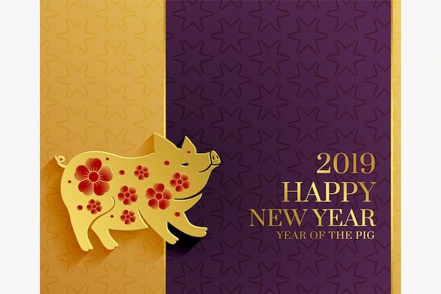 Feliz año nuevo chino del fondo de diseño de cerdo vector gratuito