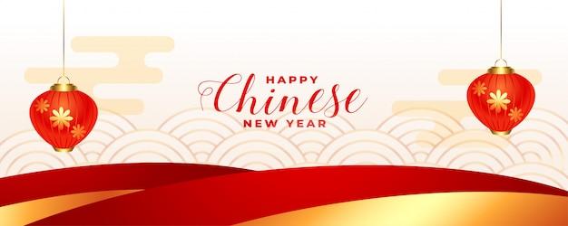 Feliz año nuevo chino largo diseño de tarjeta vector gratuito