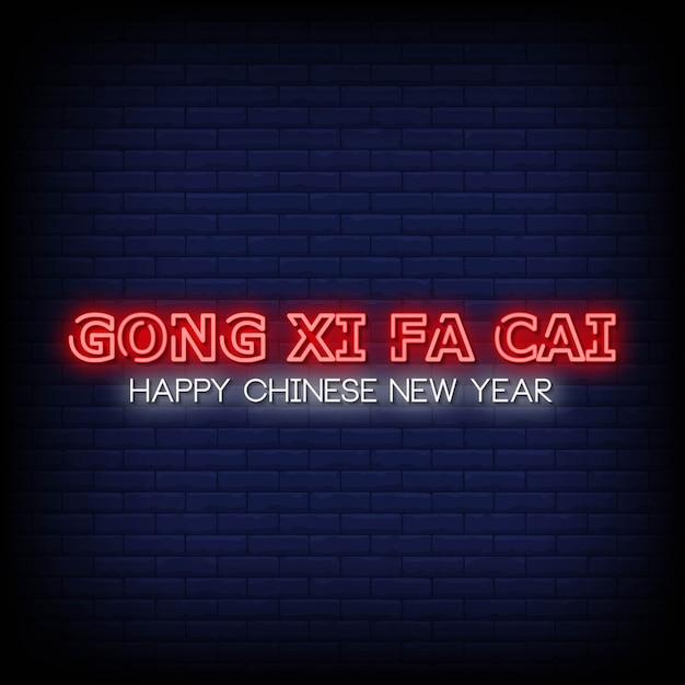 Feliz año nuevo chino letreros de neón estilo texto Vector Premium