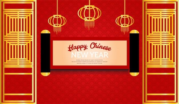 Feliz año nuevo chino con linterna de oro y papel de desplazamiento Vector Premium