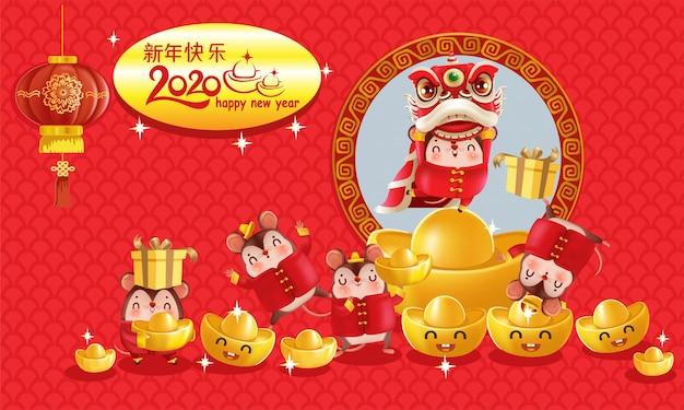 Feliz año nuevo chino tarjetas de felicitación 2020. traducción: año de la rata dorada. Vector Premium