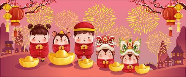 Feliz año nuevo chino tarjetas de felicitación 2020. Vector Premium