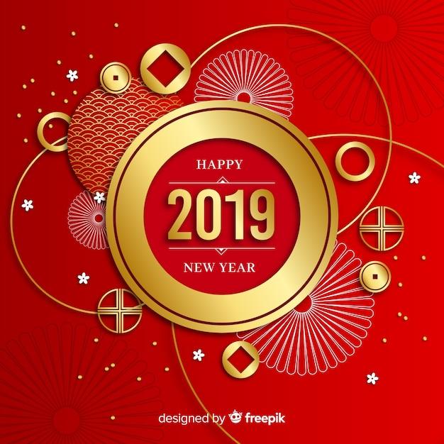 Feliz año nuevo chino vector gratuito