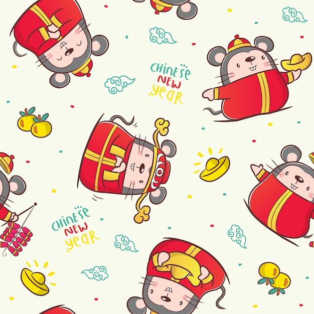 Feliz año nuevo chino Vector Premium