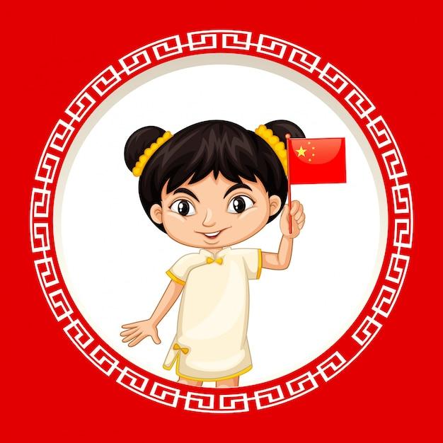 Feliz año nuevo diseño de fondo con niña china vector gratuito