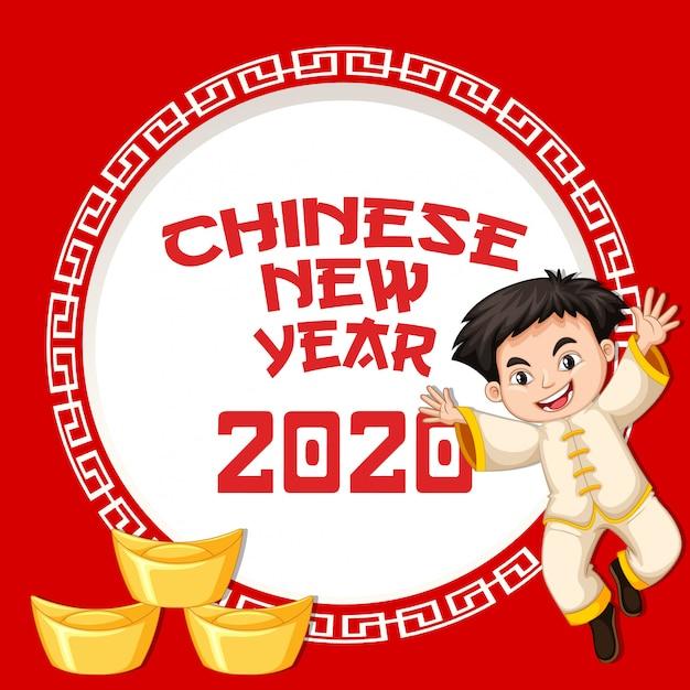 Feliz año nuevo diseño con niño chino vector gratuito