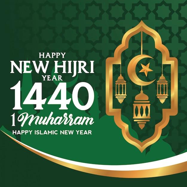 Feliz año nuevo hijri año 1440 ilustración vectorial Vector Premium
