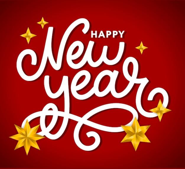 Feliz año nuevo ilustración con letras composición con ráfaga navidad Vector Premium