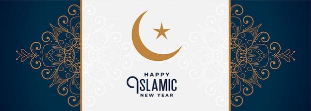Feliz año nuevo islámico banner con patrón decorativo vector gratuito