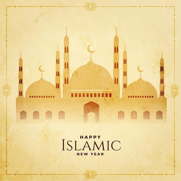 Feliz año nuevo islámico saludo festival fondo vector gratuito