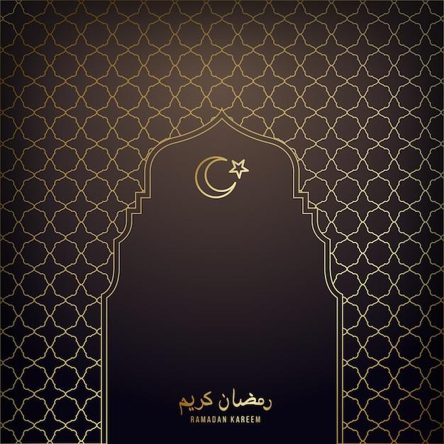 Feliz banner de ramadan kareem Vector Premium