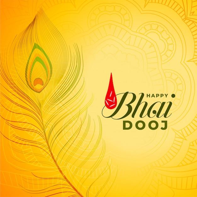 Feliz bhai dooj ilustración amarilla con plumas de pavo real vector gratuito