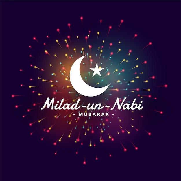 Feliz celebración del festival milad un mabi barawafat vector gratuito