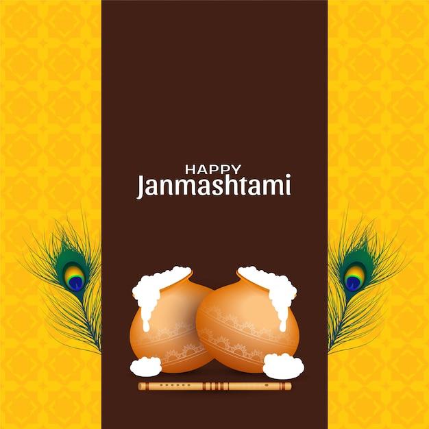 Feliz celebración de janmashtami saludo fondo vector gratuito