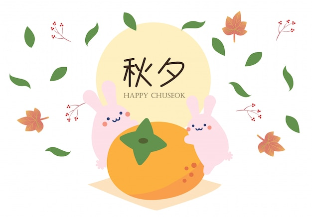 Feliz chuseok - mediados de otoño festival de luna llena Vector Premium