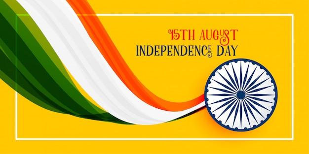 Feliz día de la independencia de la bandera de la india vector gratuito