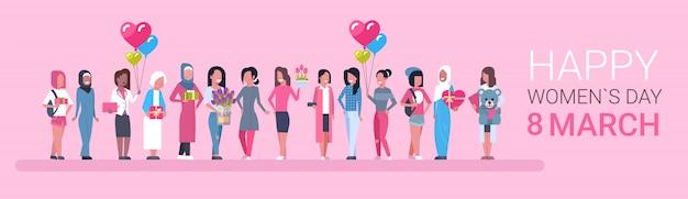 Feliz día internacional de la mujer. grupo de chicas diversas Vector Premium