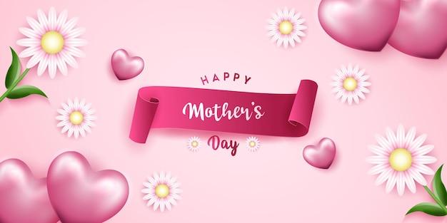 Feliz día de la madre con formas de hogar realistas, flores y cinta Vector Premium