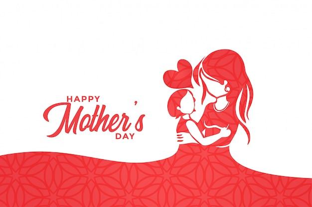 Feliz día de la madre, mamá y niño aman diseño de saludo vector gratuito