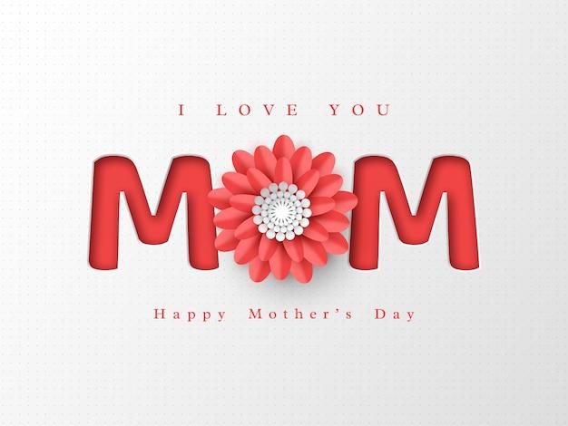 Feliz día de la madre tarjeta de felicitación. flor de corte de papel con letras 3d, fondo punteado blanco de vacaciones. Vector Premium