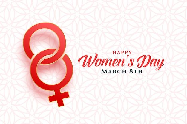 Feliz día de la mujer tarjeta de felicitación del 8 de marzo vector gratuito