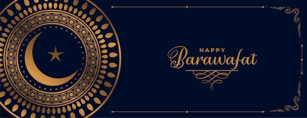 Feliz diseño de banner decorativo dorado brillante barawafat vector gratuito