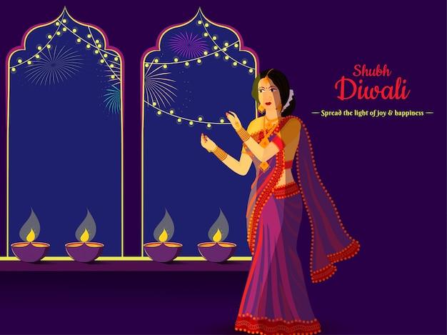 Feliz diwali fondo. Vector Premium