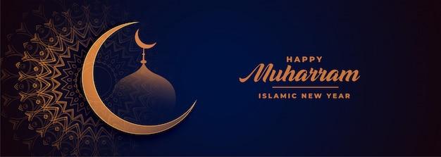 Feliz festival de celebración de muharram banner vector gratuito