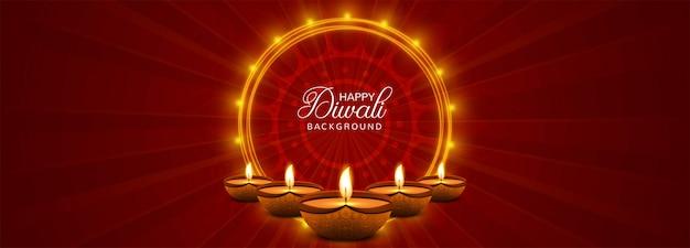 Feliz festival de diwali banner con colorido vector gratuito